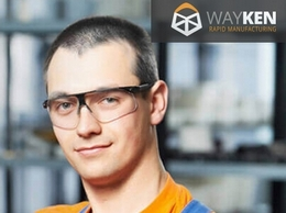 https://www.waykenrm.com/ website